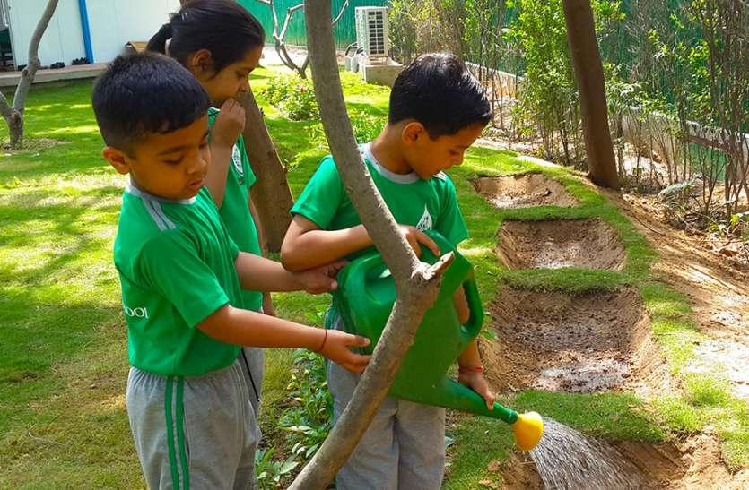 हरित पाठशाला योजना