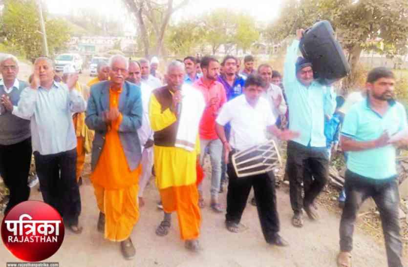 डूंगरपुर : गांव-गांव में गायत्री परिवार का दीपयज्ञ, युवा ले रहे नशामुक्ति का संकल्प