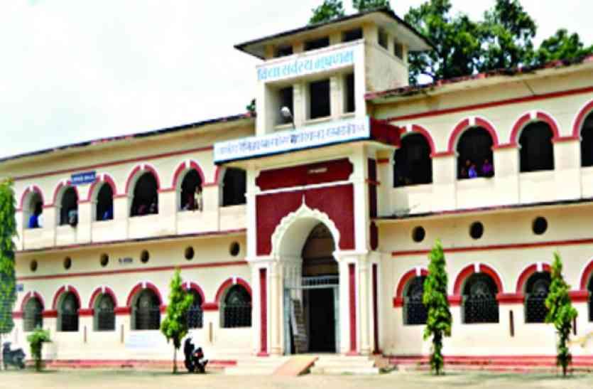 दिग्विजय बनेगा मॉडल कॉलेज, औंधी और ठेलकाडीह में खुलेंगे नए कॉलेज, पढ़ें खबर