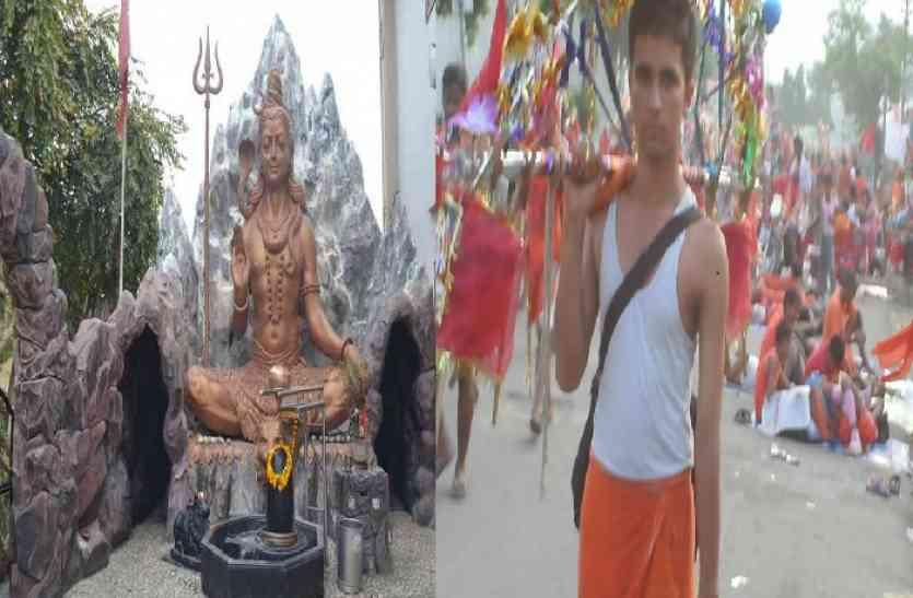 Maha Shivratri 2018 : 300 साल बाद बना अदभुत संयोग, ये तीन कांवड़ यात्राएं देंगी मनोवांछित फल