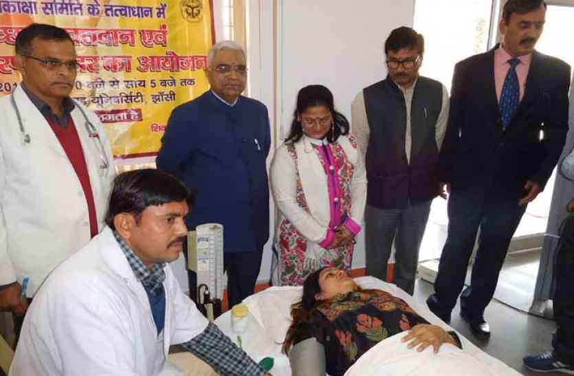 डीएम की पत्नी ने शुरू किया ये अभियान, यूनिवर्सिटी पहुंचकर किया रक्तदान