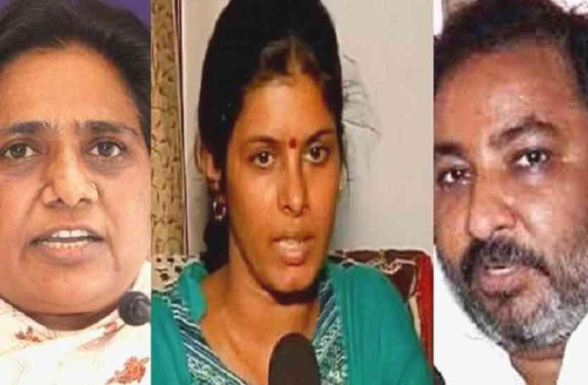 मायावती पर अमर्यादित बयान देने वाले दयाशंकर सिंह को बीजेपी में फिर मिला बड़ा पद