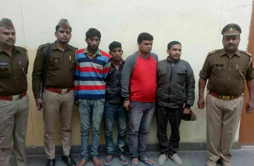6 लाख रुपये के नकली नोटों के साथ पुलिस ने किए 4 अरेस्ट