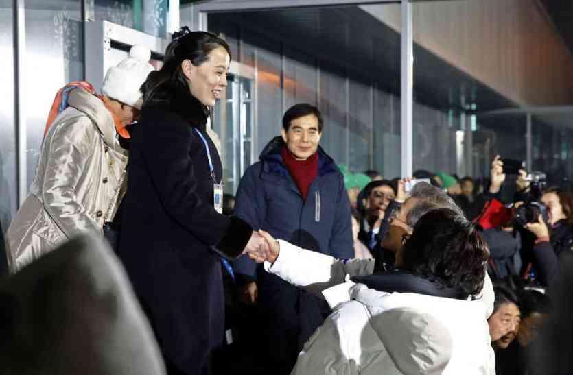 नॉर्थ कोरिया के तानाशाह किम की बहन से मिले राष्ट्रपति मून, ऐतिहासिक बैठक में उठे ये मसले