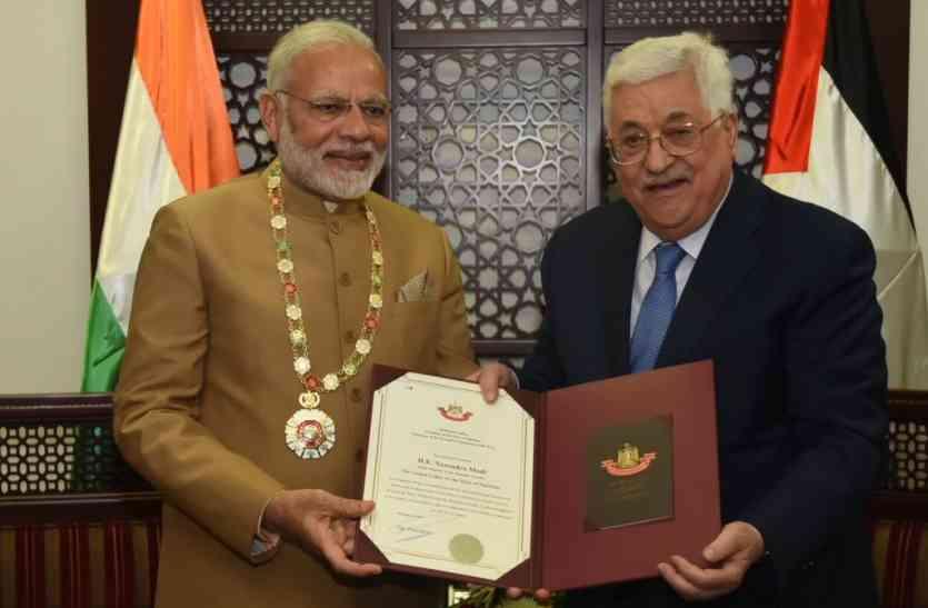 फिलिस्तीन ने दिया PM नरेंद्र मोदी को सबसे बड़ा सम्मान, राष्ट्रपति ने प्रोटोकॉल तोड़ किया स्वागत