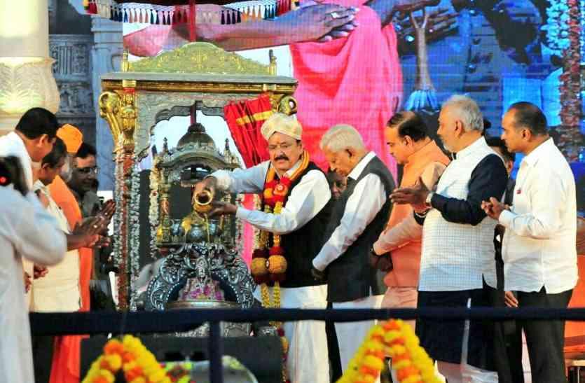 भारत दुनिया की आध्यात्मिक राजधानी : नायडू