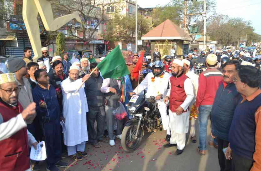 जानें क्यों निकाली बोहरा समाज के युवाओं ने वाहन रैली