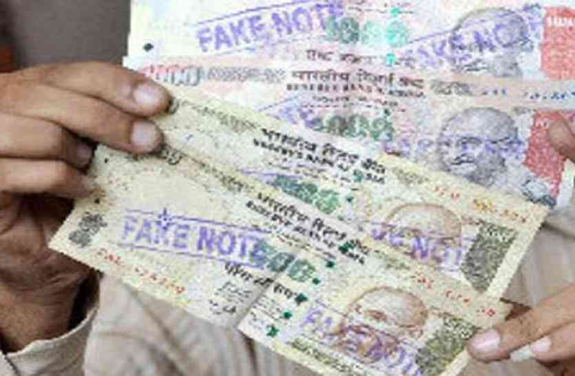 कानपुर में खुल गया चिल्ड्रेन बैंक ऑफ इंडिया, पांच सौ के बजाए निकले चूरन का रूपया