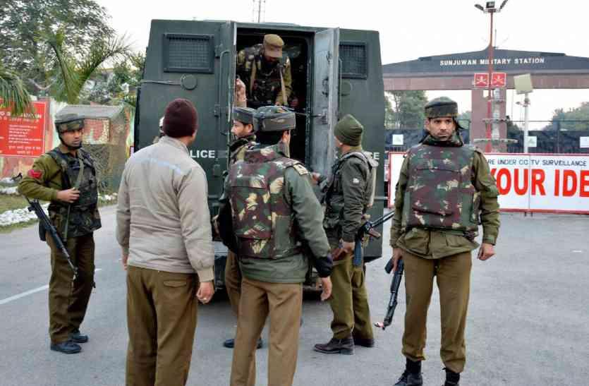 जम्मू कश्मीर: साल के सिर्फ 41 दिनों में हुए 8 बड़े आतंकी हमले, आज भी 2 जवान शहीद