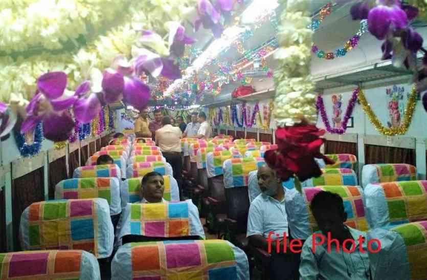 ट्रेन से निकली इस वीवीआईपी बारात को 34 स्टेशन पर मिली विशेष सुरक्षा, सब रह गये दंग