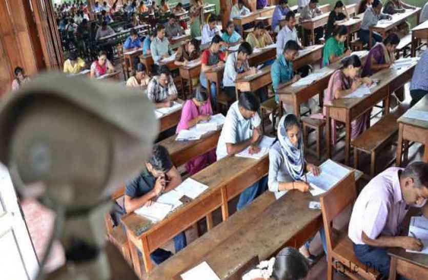 REET Exam -2018 : बेटियां घर में तो बेटे बाहर के जिलों में देंगे परीक्षा