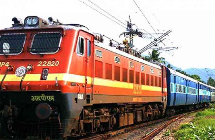 रेलवे को अब होने लगा नुकसान, माल लदान पर नहीं किसी का ध्यान
