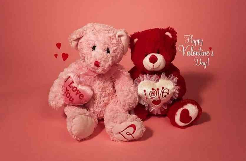 Teddy day 2018 : आज अपने प्यारे साथी को उपहार में दें टैडी बियर, प्यार में जागाएं नई उमंग