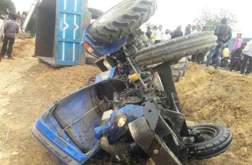 Breaking News : यमराज बनकर पीछे से आए हाइवा ने ट्रैक्टर सवार 2 युवकों को दी दर्दनाक मौत, 2 गंभीर