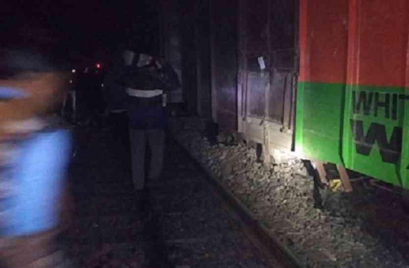 मुंबई-हावड़ा रेलमार्ग पर बेपटरी हुई मालगाड़ी, कई ट्रेनें हुई लेट