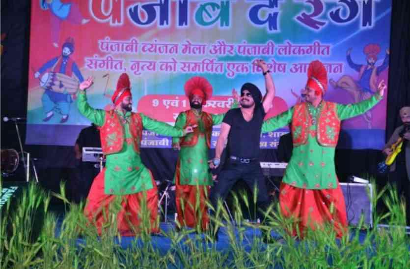 video : मध्यप्रदेश के इस शहर में छाया पंजाबी रंग, गिद्दा-भांगड़ा के साथ दही-मखणी दा स्वाद...