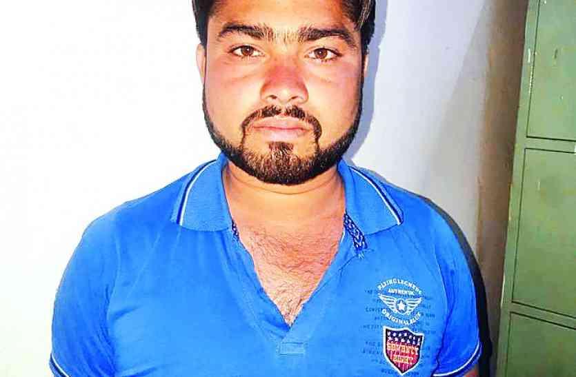 सूदखोरों से परेशान युवक ने गुरुवार को आत्महत्या कर ली