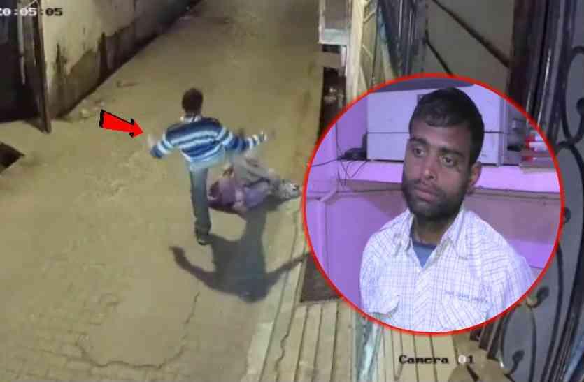 पत्रिका इम्पैक्ट: बीच सड़क पर बुजुर्ग मां को पीटने वाला बेटा गिरफ्तार