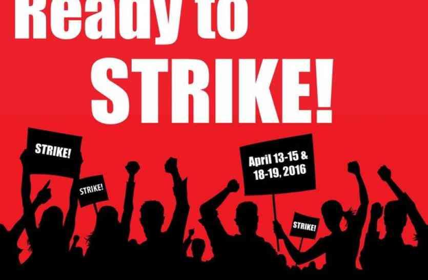 कोई हड़ताल करेगा तो कोई भाजपा को वोट नहीं देने की लेेगा शपथ