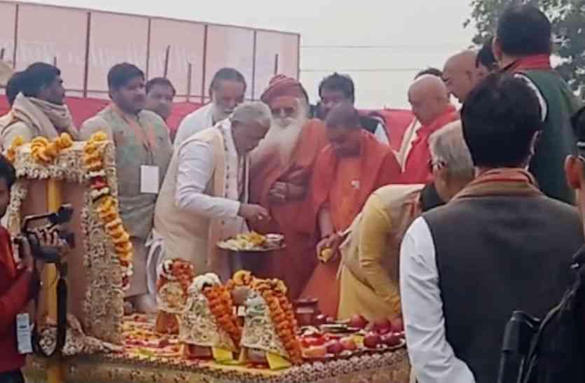मुख्यमंत्री योगी ने वृंदावन में किया महामना गौ ग्राम का भूमि पूजन