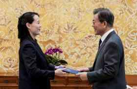 साउथ कोरिया से दोस्ती चाहता है नोर्थ कोरिया का तानाशाह, बहन के हाथ भेजा न्यौता