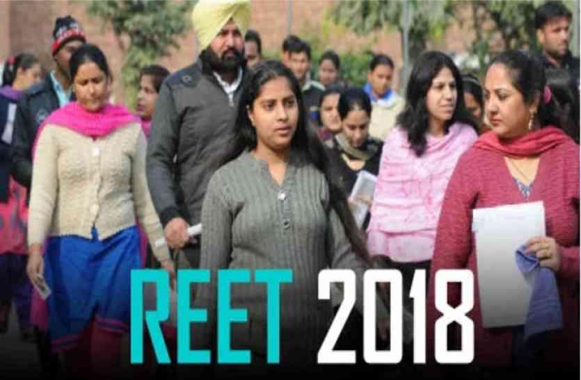 सोशल मीडिया पर वायरल हुआ REET का पेपर,पुलिस कर रही मामले की जांच
