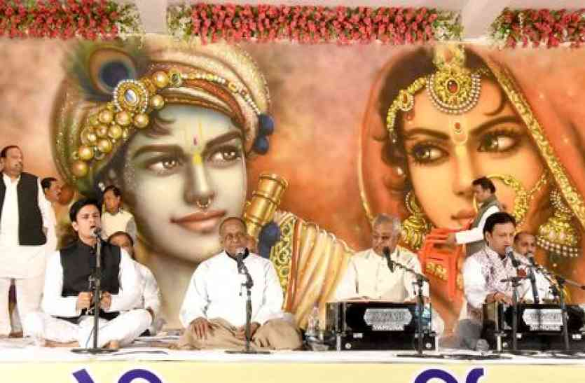 Vinod Agarwals hymn in the evening is the devotional worship