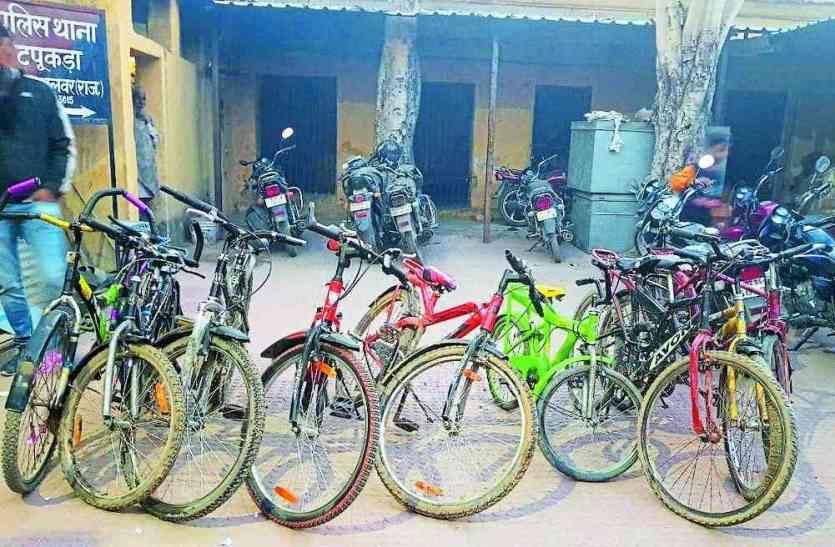 अलवर: चोरी हो गई थी साइकिल, बच्चे ने खाना-पीना छोड़ दिया, फिर पुलिस ने ढूंढ निकाली तो अब मुस्कुराया