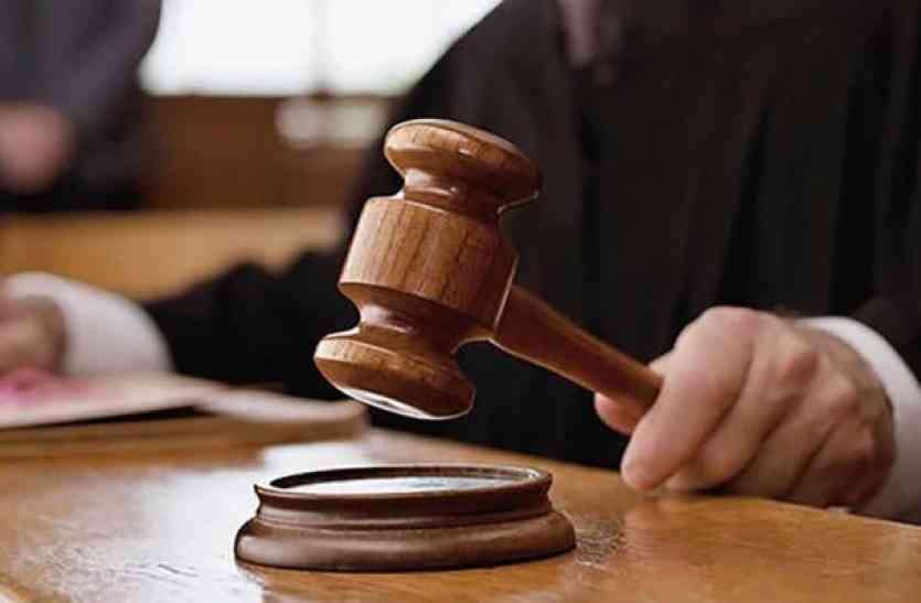 हत्या के २ आरोपियों को आजीवन कारावास