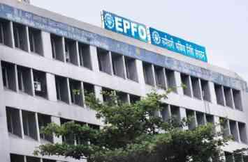 EPFO : ईपीएफओ ने यूपी सहित सात राज्यों की वेबसाइट कीं बन्द, नहीं मिल पाएगा डाटा