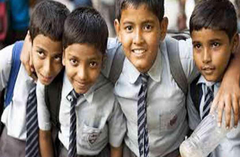 Image result for प्राइमरी व उच्च प्राथमिक विद्यालयों में नहीं होगी जन्माष्टमी की छुट्टी