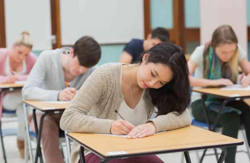 board exam अब बदल गया बोर्ड परीक्षाओं का समय