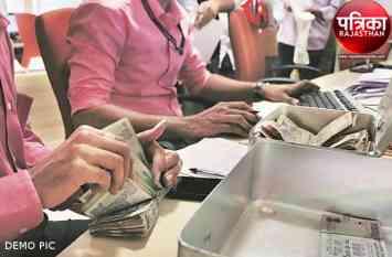 बांसवाड़ा : सहायता समूह बनाकर ऋण दिलाने का झांसा, 600 ग्रामीणों से ठगे 14 लाख रुपए