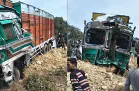 अनियंत्रित होकर पलटे दो ट्रक, दबकर हुई तीन की मौत