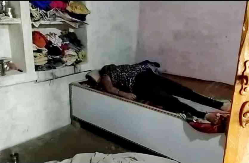 बेड पर खून से लथपथ मिला महिला का शव, पति से चल रहा था विवाद