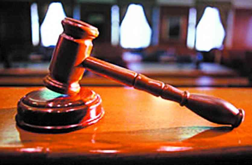 दुष्कर्म के आरोपी को सात साल का कारावास