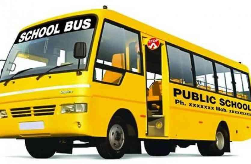 स्कूल बसें तो फिट लेकिन चालक-परिचालक अनफिट