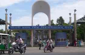 चौधरी चरण सिंह विश्वविद्यालय ने छात्रों के लिए खोला खजाना, लाखों रुपए बढ़ाया बजट
