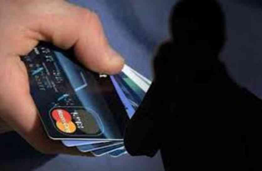 क्रेडिटकार्ड को दिए दस्तावेजों से एजेंट ने कार्ड बनवाकर लगाई चपत