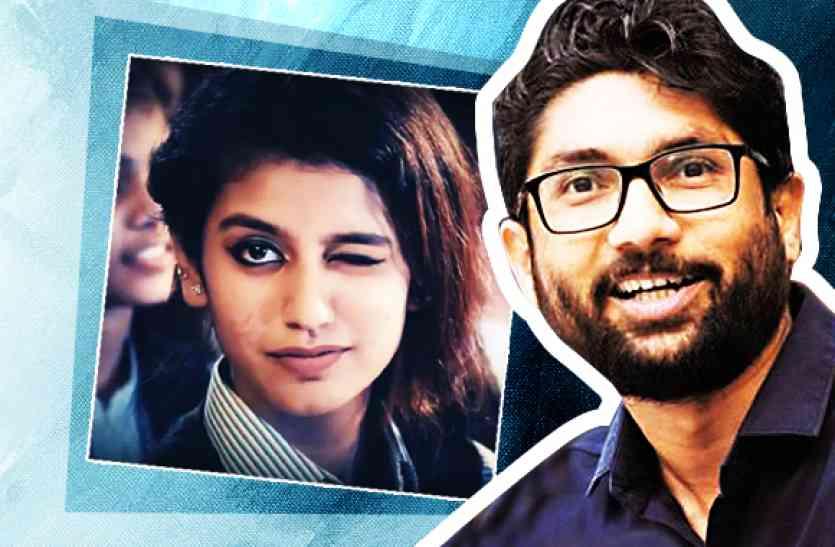 प्रिया प्रकाश पर शुरू हुई राजनीति, जिग्नेश मेवाणी ने वीडियो शेयर कर RSS पर साधा निशाना