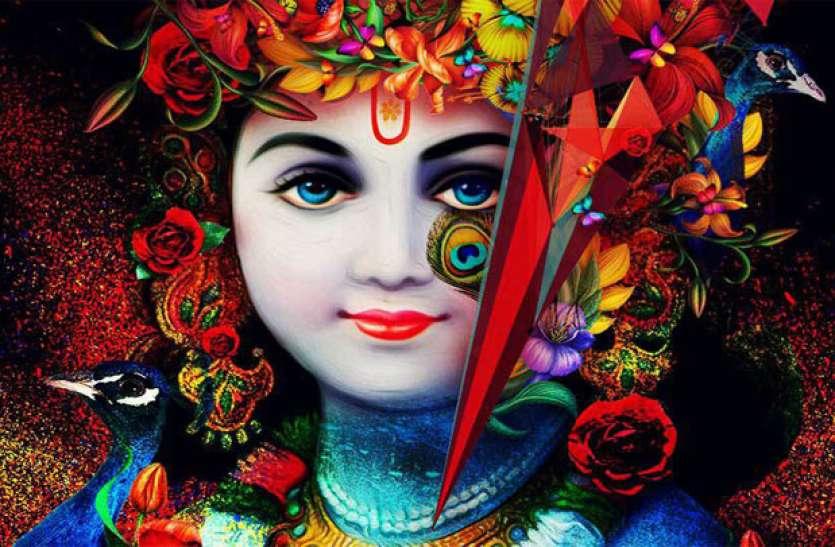 जन्माष्टमी पर करें श्री कृष्ण को प्रसन्न, जानें वैदिक पूजा विधि