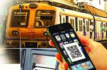 रेलवे ने लॉन्च किया हाईटेक एप, अब ऑनलाइन शिकायत दर्ज करवा सकेंगे यात्री