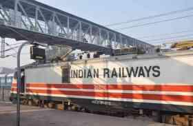 रेलवे में 63 हजार पदों पर नियुक्ति खुली, 12 मार्च तक करें आवेदन
