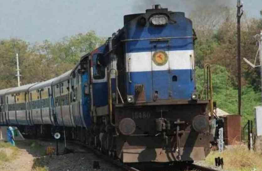 खुशखबरी! जल्द राजस्थान के इन स्टेशनों से होकर मैसूर के लिए दौड़ेगी नई 'हमसफर' ट्रेन