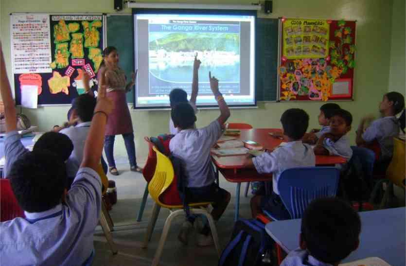 अब स्मार्ट सिटी में स्कूली बच्चे करेंगे स्मार्ट क्लासेस में पढाई