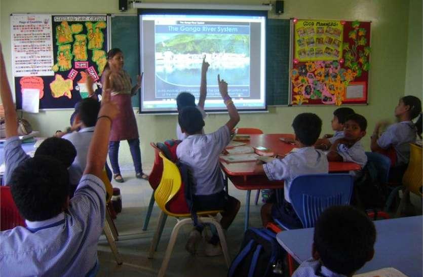 स्मार्ट क्लास में पढ़ स्मार्ट बनेंगे बच्चे