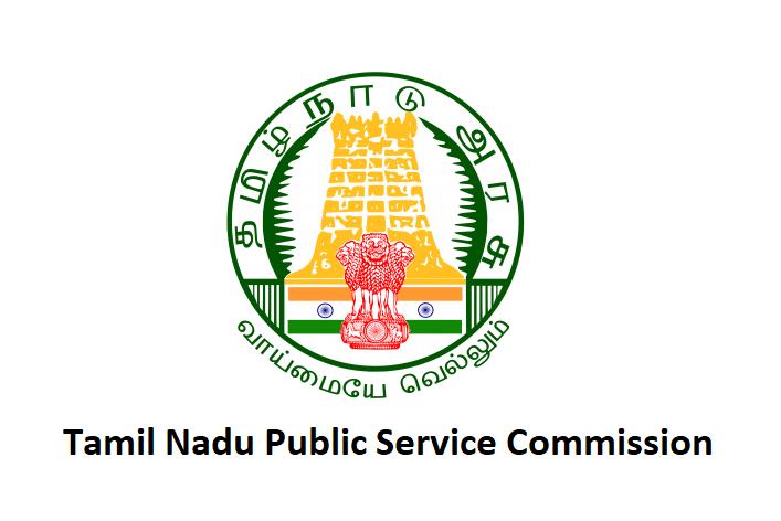 TNPSC recruitment - व्हीकल इंस्पेक्टर के 113 पदों पर भर्ती, करें आवेदन