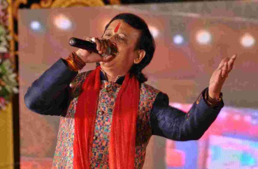 कुमार विशु के भजनों की धुन पर झूम उठे श्रोता