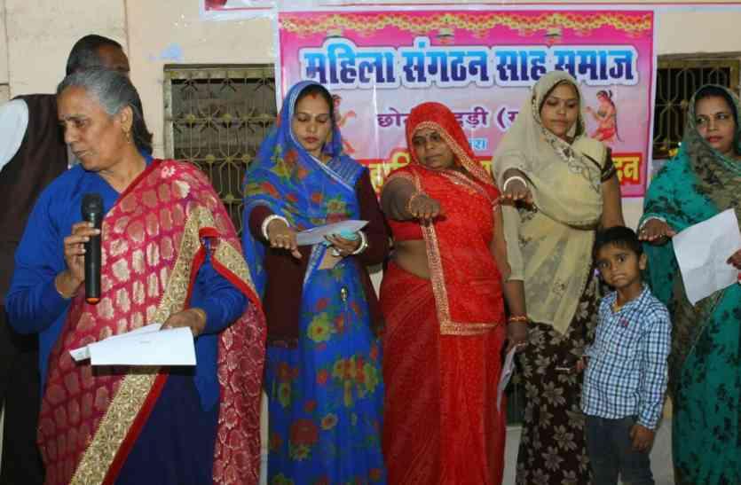 महिला साहू संगठन कार्यकारिणी का शपथ ग्रहण समारोह