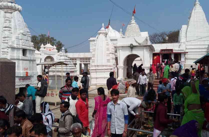 अमरकंटक नगरी में लगे शिव व नर्मदे हर के जयकारे, श्रद्धालुओं ने शिव का किया जलाभिषेक